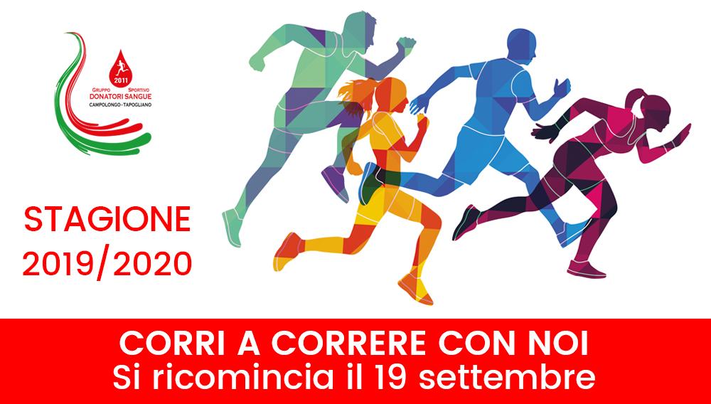 Fiasp Calendario 2020.News G S D S Campolongo Tapogliano